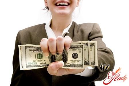 привлечь к себе деньги