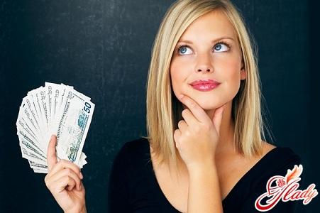 как заставить работать деньги