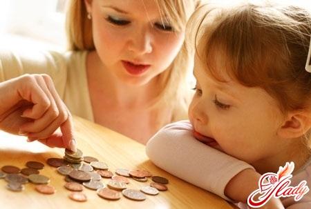 пособие мать одиночка