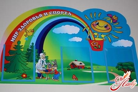 тематические стенды для детского сада своими руками