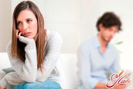 Рассталась с мужем как пережить