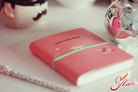 личный дневник девушки