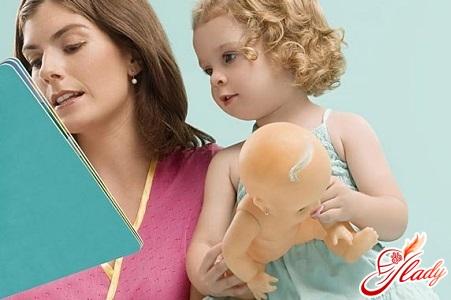 могут ли уволить мать одиночку