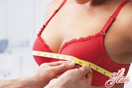 хочу иметь большую грудь народная медицина:
