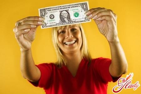 социальные выплаты матерям одиночкам
