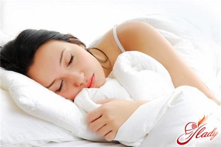 нарушения сна лечение