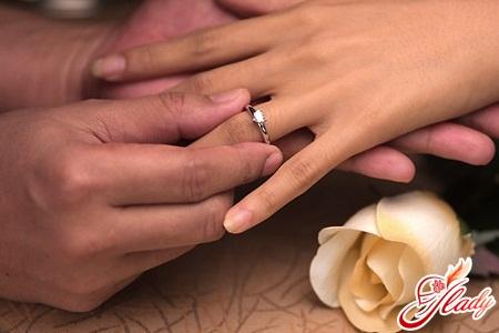 Обряд помолвки