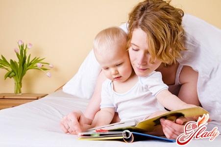 правильное развитие ребенка в 1 год