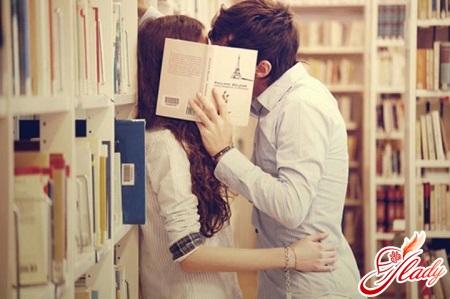 каким должен быть первый поцелуй у девушки