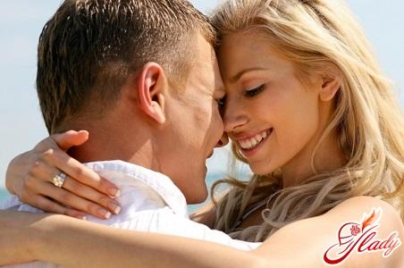 как привлечь любовь по фен шуй