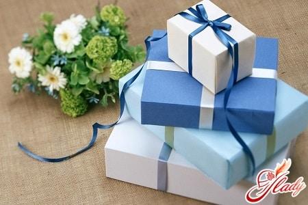 подарки на годовщину