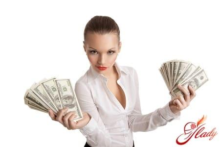 Эффективный способ привлечения денег