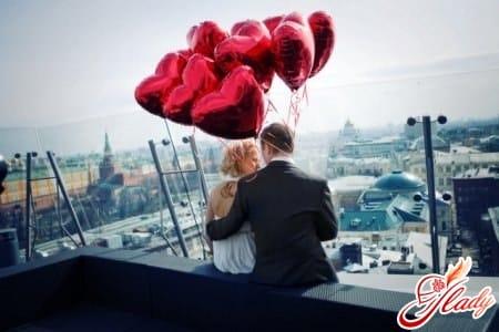 романтичный подарок мужу на годовщину