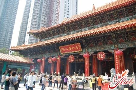 храм вонг тай шин