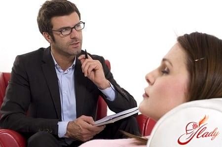 лечение зависимости у психотерапевта