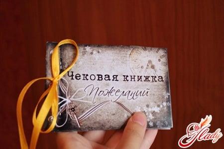 Подарок на свадьбу мужу оригинальный подарок