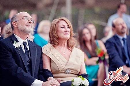 вечерние ритуалы серебряной свадьбы