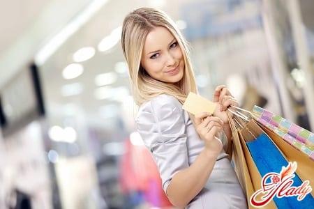 Удачный шопинг