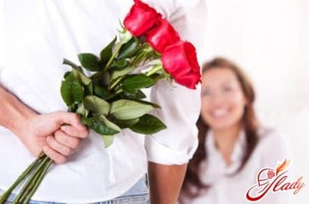 поступки в сторону любимой девушки