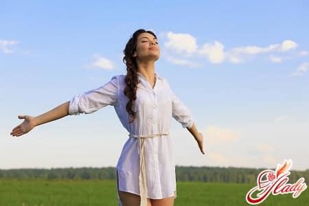 упражнение крылья уверенности