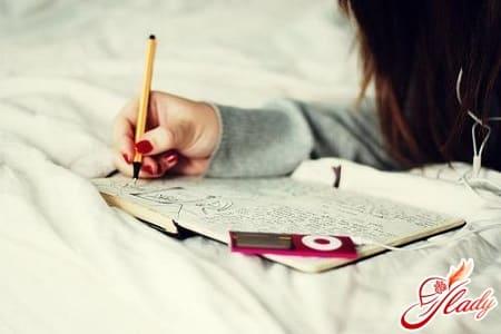ведение дневника для повышения самооценки