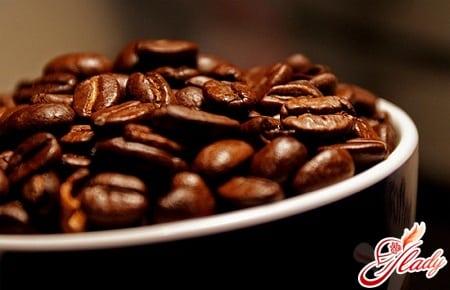 зерна для кофе