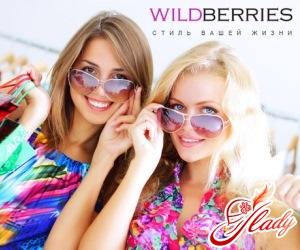 FAQ по шоппингу в Wildberries: цены, скидки, промокоды