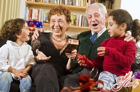 подарки от семьи и близких