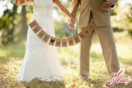 Что можно подарить на пять лет со дня свадьбы?
