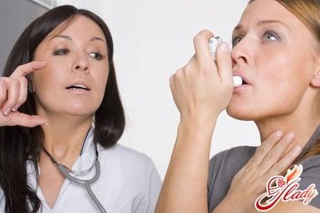 ингаляторы для лечения астмы