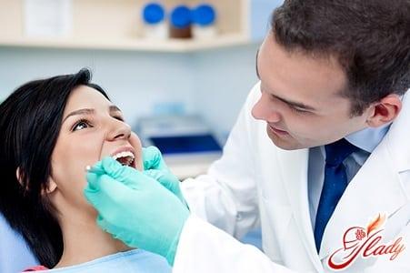 стоматологические заболевания полости рта