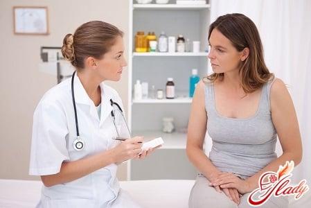 консультация со специалистом