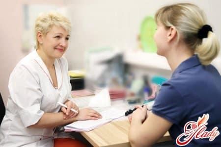 Консультация врача перед началом занятий