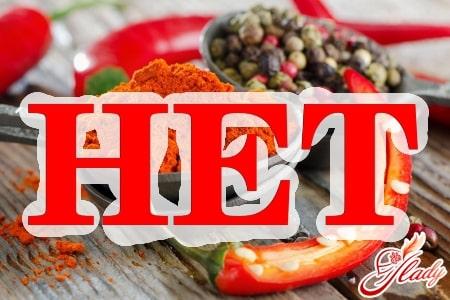Отказ от острой пищи для профилактики геморроя