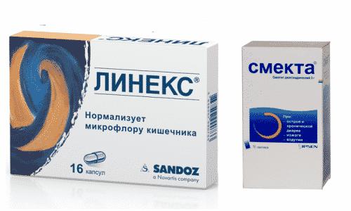 При поносе, вызванном употреблением антибиотиков, лечение начинают с назначения противогрибковых средств, таких как Линекс