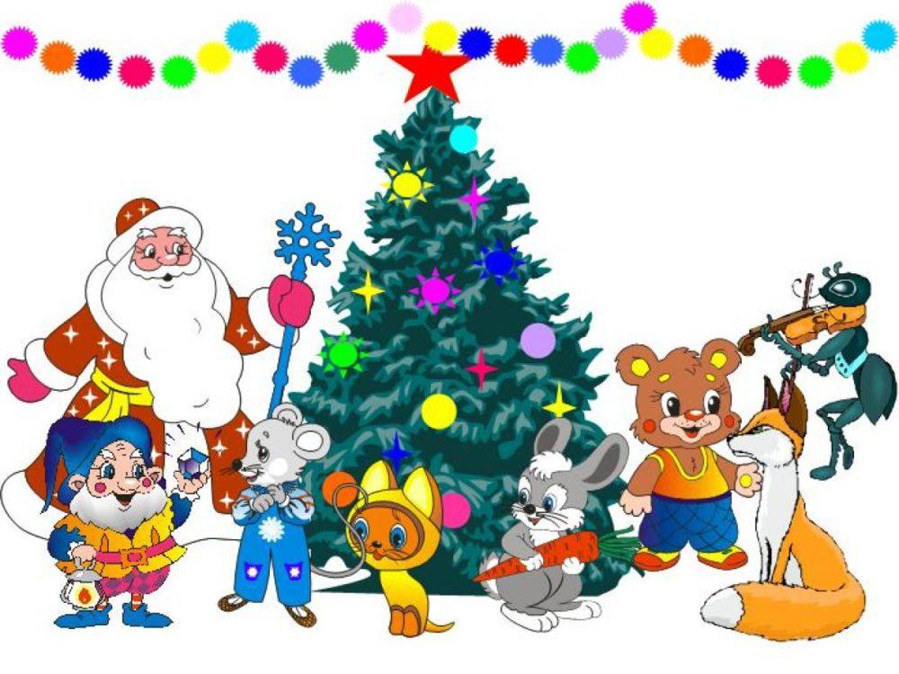 Словами чувствах, новогодние праздники картинки для детей