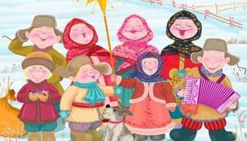 Рождественские колядки для детей, короткие и веселые
