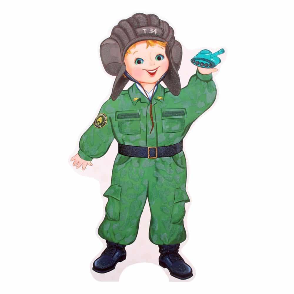 Военный картинки для детей на прозрачном фоне