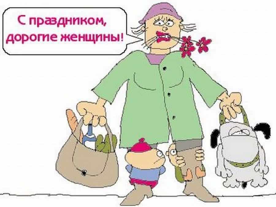 Марта детские, юмор открытки с 8 марта женщинам